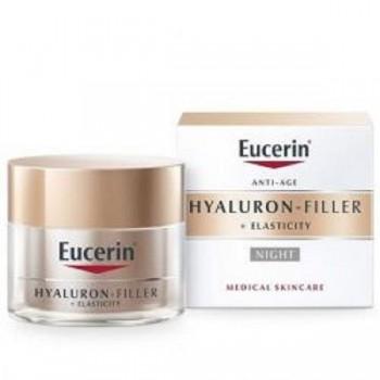 EUCERIN HYALURON...